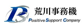【公式】有限会社PSCのホームページ