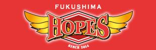 福島レッドホープス公式サイトのイメージ